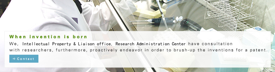 For faculty researchers